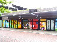 ベネッセコーポレーション 多摩オフィス壁面