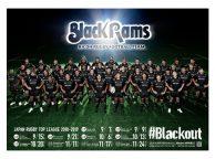 RICOH BlackRams 2018